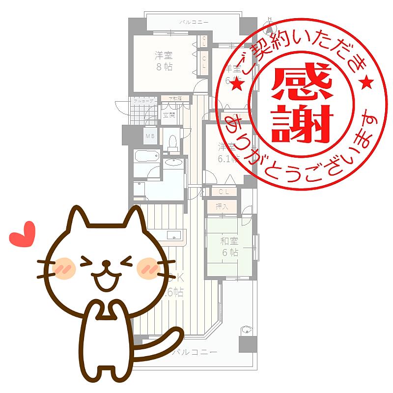 名古屋市守山区の中古マンション・ラドーニ守山瀬古の売買契約をいたしました