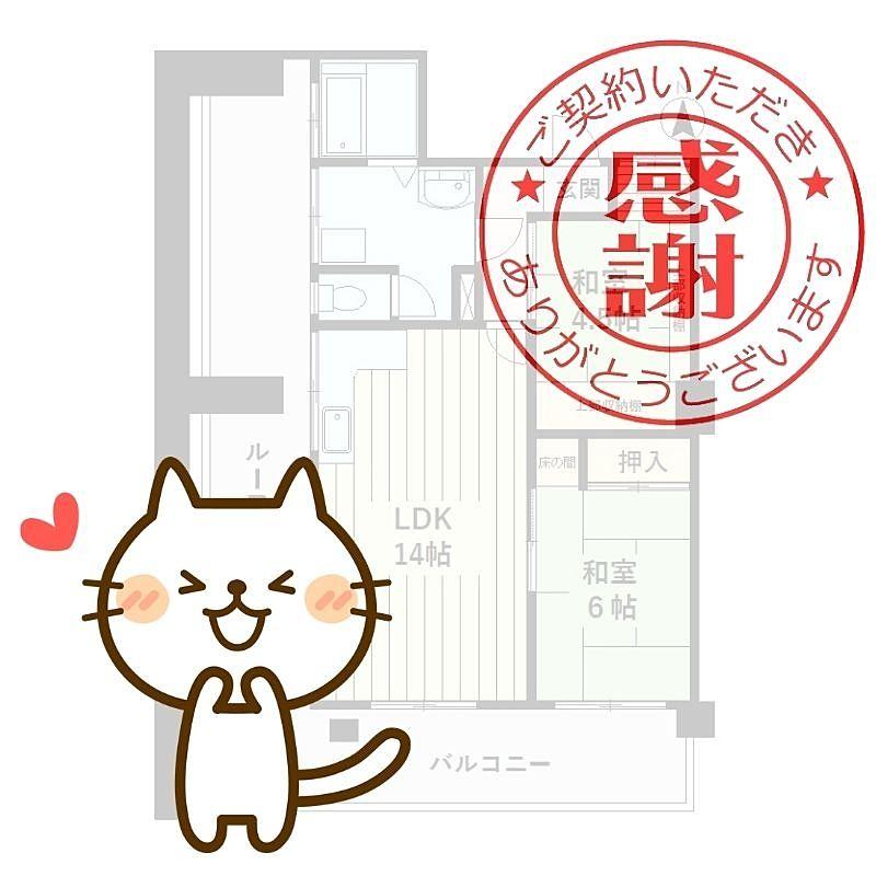名古屋市西区の中古マンション・プレジデント浄心の売買契約をいたしました【東海住宅 名古屋】