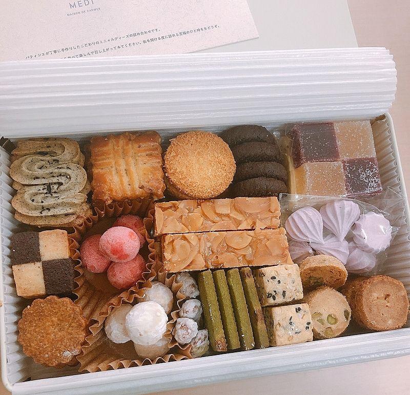 贈り物におすすめ!THE TOWER HOTEL NAGOYAのクッキー缶【東海住宅 名古屋】
