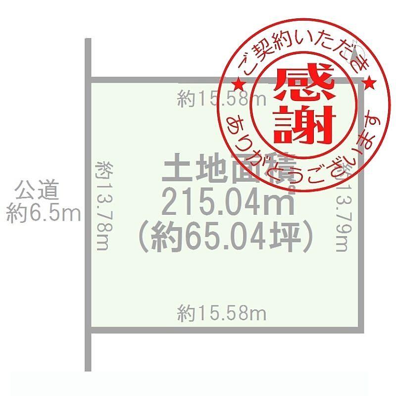 名古屋市中川区中須町字辻ノ上の土地の売買契約をいたしました【東海住宅 名古屋】