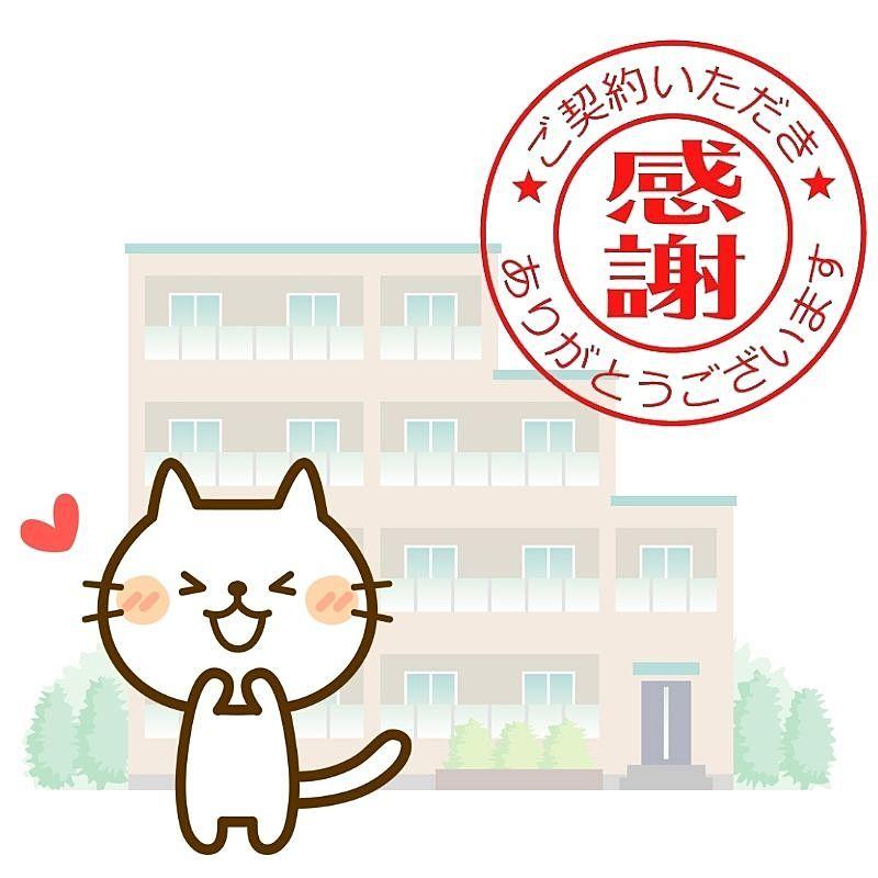 名古屋市北区の中古マンションの買取をいたしました【東海住宅 名古屋】